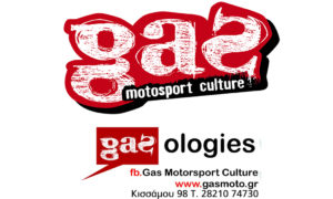 Moto GP Hotel 5 αστέρων – by GAS Motosport Culture