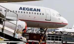 Η Aegean είναι ο ελκυστικότερος εργοδότης στην Ελλάδα - Το top 10