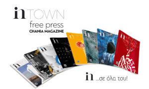 Το inTOWN Chania Freepress Magazine αναβάλλει την έκδοση #9 | Καλοκαίρι 2020