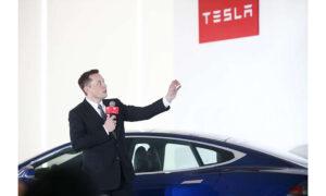 Η Tesla είναι η πιο πολύτιμη αυτοκινητοβιομηχανία του πλανήτη