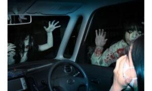 Ιαπωνία: Ανάρπαστο το drive-in του τρόμου (video)