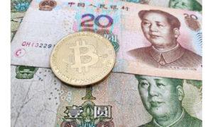 Το ψηφιακό νόμισμα της Κίνας που απειλεί ακόμα και το δολάριο