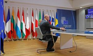 Ολοκληρώθηκε χωρίς συμφωνία η Σύνοδος Κορυφής για το Ταμείο Ανάκαμψης