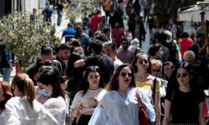 Ευρωζώνη: Μεγάλη αύξηση των λιανικών πωλήσεων τον Μάιο μετά την πτώση-ρεκόρ των προηγούμενων μηνών