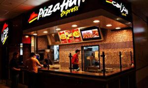 Αίτηση πτώχευσης υπέβαλε ο μεγαλύτερος franchisee των Pizza Hut και Wendy's