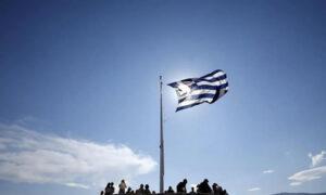 Ύφεση 9% το 2020 και ανάπτυξη 6% προβλέπει η Κομισιόν για την Ελλάδα