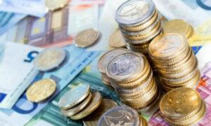 Πόσο θα αυξηθούν οι μισθοί των εργαζομένων, λόγω της μείωσης των εισφορών - Παραδείγματα