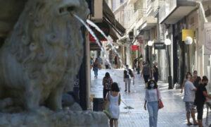 «Ολική καταστροφή» για τις επιχειρήσεις εκδηλώσεων γάμου στην Κρήτη