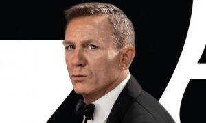 Στη νέα αφίσα του No Time to Die επιστρέφει ο James Bond που αγαπήσαμε