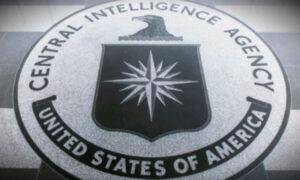 Η CIA πόσταρε φωτό στο Twitter και ζητούσε να βρουν τις 10 διαφορές, αλλά οι χρήστες βρήκαν 12