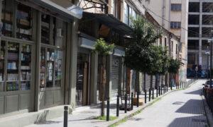 Κορονοϊός: Ποιες επιχειρήσεις κλείνουν από σήμερα, τι ισχύει για συναθροίσεις και θρησκευτικές τελετές – Αναλυτικά η ΚΥΑ