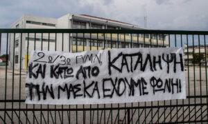 Σχολεία υπό κατάληψη ακόμα και για... τα Rafale - Συλλαλητήριο σήμερα στην Αθήνα