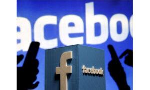 Το Facebook πρόκειται να επιτρέψει στους χρήστες περισσότερο έλεγχο των εικόνων που κατέχουν