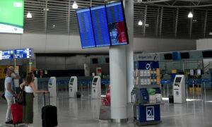 Ελ. Βενιζέλος: Χαμός σε αεροπλάνο λόγω γυναίκας που αρνήθηκε να βάλει μάσκα - Μία ώρα καθυστέρησε η πτήση