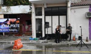 Λάρισα: «Ηλία ρίχτο»: Γκρέμισαν παλιό οίκο ανοχής με live μπουζούκια και ζεϊμπέκικο!