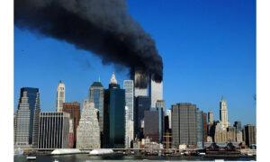 11 Σεπτεμβρίου 2001: Η ημέρα που άλλαξε ο κόσμος