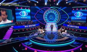 Big Brother: Αυτός είναι ο νέος αρχηγός που θα ορίσει υποψήφιο προς αποχώρηση