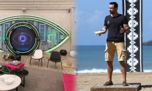 Ο Big Brother φεύγει, το Survivor έρχεται
