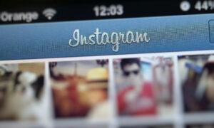 Η ΕΕ στριμώχνει το Instagram – Γιατί θεωρεί ότι εγκυμονεί σοβαρούς κινδύνους