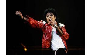 Στο σφυρί η παράξενη συλλογή έργων τέχνης του Michael Jackson