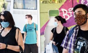 Κορωνοϊός: Μάσκες παντού και νυχτερινό «lockdown»... αλά Παρίσι αν τα κρούσματα παραμείνουν στα 600 και άνω