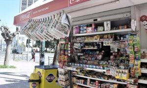 Κορονοϊός: «Stop» στην μεταμεσονύχτια πώληση αλκοόλ και στις «πράσινες» περιοχές - Τι αλλάζει στην εστίαση