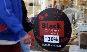 Black Friday 2 ταχυτήτων ενόψει κορονοϊού