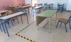 Κλείνουν τα δημοτικά σχολεία σε όλη την Ελλάδα από τη Δευτέρα