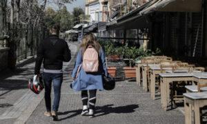 Κορωνοϊός: Σχέδιο για άνοιγμα εστίασης-λιανεμπορίου από την 1η Δεκεμβρίου - Πώς θα διαμορφωθούν τα μέτρα