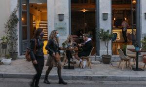 50 σύλλογοι εστίασης από όλη την Ελλάδα ζητούν συνάντηση με Μητσοτάκη