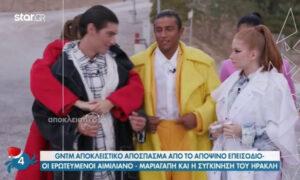 GNTM: H Μαριαγάπη και ο Αιμιλιάνο... εκδηλώνονται on camera