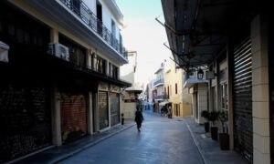 Lockdown: Οι ΚΑΔ των επιχειρήσεων που κλείνουν από το Σάββατο 7 Νοεμβρίου