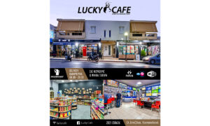 Market News: Lucky - Much more than a cafe