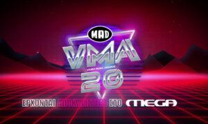 Mad Video Music Awards 2020: Έρχονται αποκλειστικά τον Δεκέμβριο στο MEGA