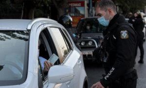 Πάνε για... πιστόλι τα πρόστιμα στις παραβάσεις των μέτρων για τον κορονοϊό: Βροχή οι ενστάσεις