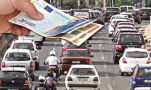 Σε ποια οχήματα εξετάζεται η μείωση των Τελών Κυκλοφορίας 2021;