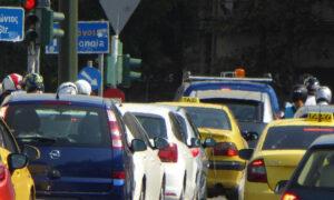 Άδεια οδήγησης: Ηλεκτρονικά η υποβολή δικαιολογητικών για αντικατάσταση - Πρεμιέρα στην Κρήτη