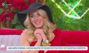Άννα Μαρία Ψυχαράκη: «Έχω ένα χάρισμα διορατικότητας» - Η πρώτη τηλεοπτική συνέντευξη της νικήτριας του Big Brother
