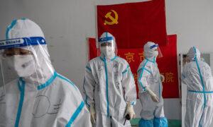 Κορωνοϊός: Διέρρευσαν κινεζικά έγγραφα που δείχνουν ότι το Πεκίνο είπε ψέματα για τα κρούσματα
