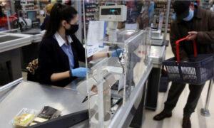 Πώς ξοδεύουν το εισόδημά τους τα ελληνικά νοικοκυριά στο δεύτερο lockdown
