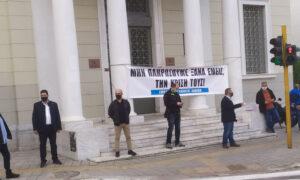 Ο Εμπορικός Σύλλογος Χανίων απέκλεισε την Τράπεζα της Ελλάδος – Σε ένδειξη διαμαρτυρίας