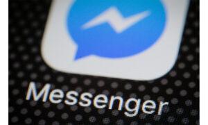 Ίσως θα πρέπει να σταματήσεις να χρησιμοποιείς το Messenger