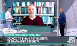 ALPHA: Ο Σασμός στην Κρήτη και το ομώνυμο βιβλίο που βασίζεται σε πραγματικά γεγονότα