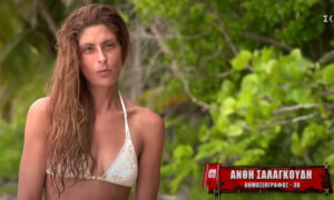 Survivor: Στο νοσοκομείο και η Ανθή Σαλαγκούδη - Κατέρρευσε!