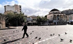 Νέα Μέτρα: Σκληρό «lockdown» σε 3 πόλεις - Απαγόρευση κυκλοφορίας από τις 6μμ το σαββατοκύριακο στην Αττική