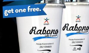 Το Rabona γιορτάζει και κερνάει καφέ!