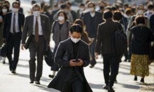 Η Ιαπωνία διόρισε υπουργό Μοναξιάς, εξαιτίας της αύξησης των αυτοκτονιών