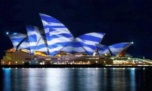 Ελλάδα 2021: H ελληνική σημαία θα «ντύσει» την περίφημη όπερα του Σίδνεϊ στις 25 Μαρτίου