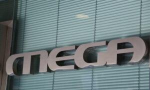 Netflix, ERTflix και τώρα έρχεται το Megaflix: Το Mega ετοιμάζει υβριδική πλατφόρμα