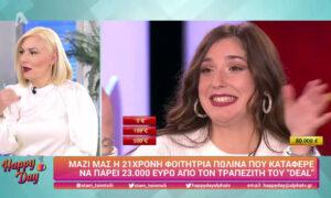Deal: Πολλές χιλιάδες ευρώ για την Χανιώτισσα Πωλίνα και συνεχείς πρωτιές για τον Χρήστο Φερεντίνο